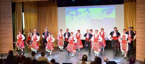 Народни танци + БОНУС спорт – НАЧАЛО 19.Април