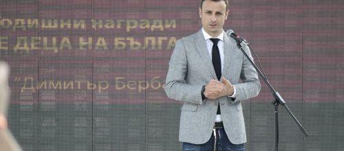 "Фондация ""Димитър Бербатов"" ще награждава призьори!"