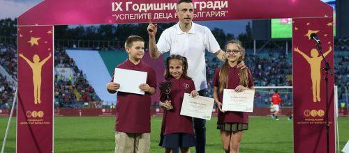 """БЕТИНА БОНЕВА – финалист във Фондация """"Димитър Бербатов"""""""