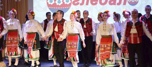 "Представителна група Народни танци – ""Огледало"""