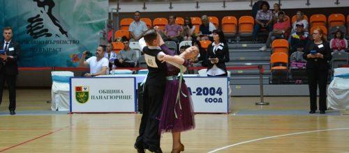 Нов клас Спортни танци за ДЕЦА – начинаещи от 2.Октомври
