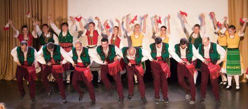 Народни танци за начинаещи от 21 ОКТОМВРИ + БОНУС СПОРТ